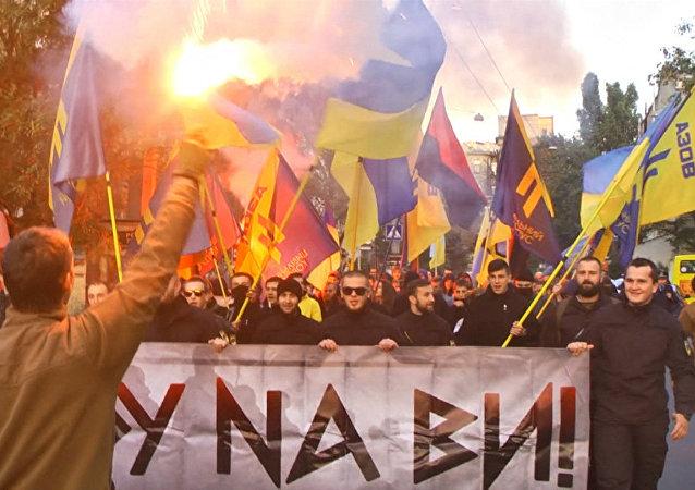 Marcha nacionalista en Odesa