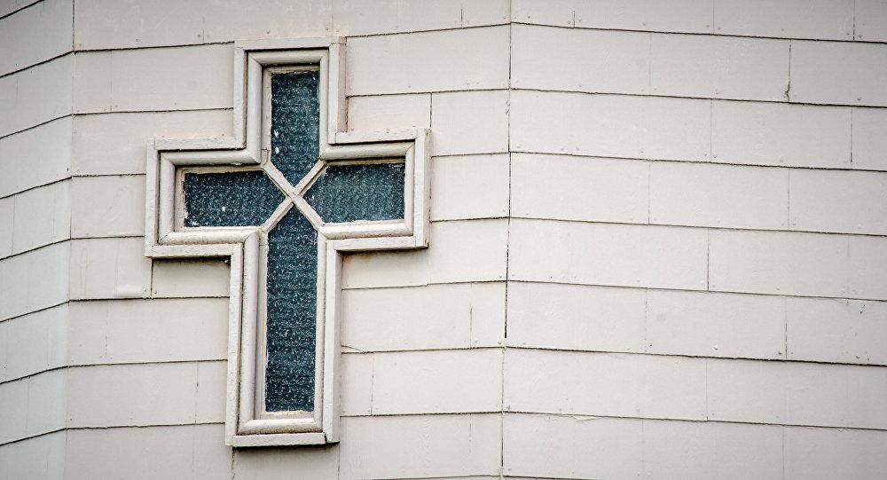 Cruz latina (archivo)