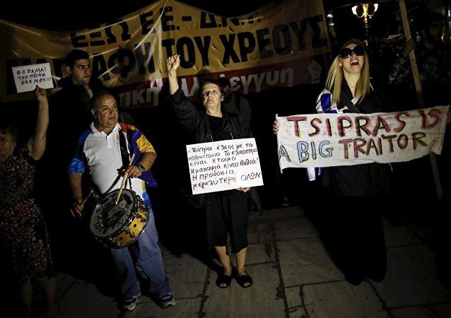 Protesta contra la austeridad