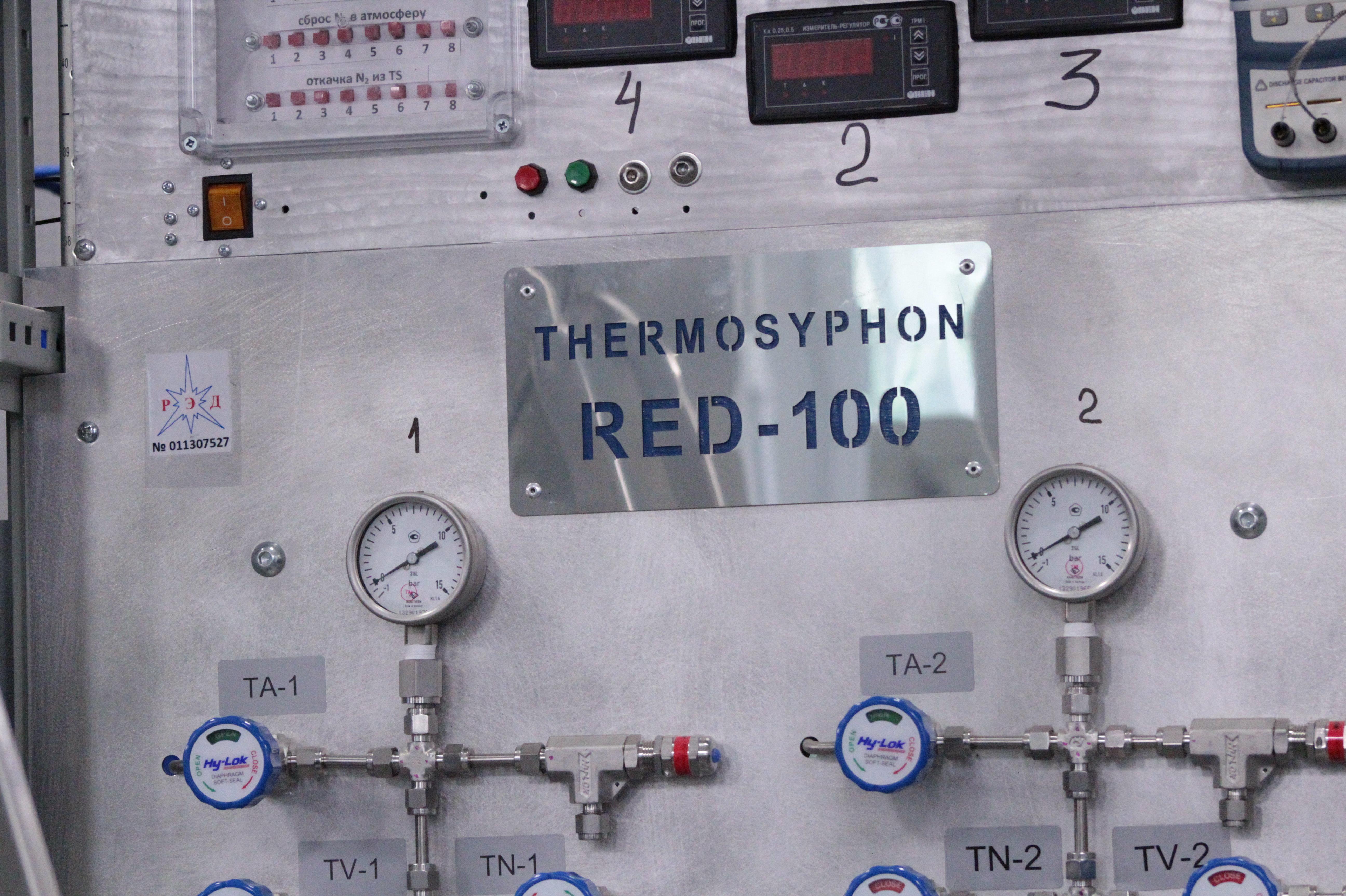 Detector de neutrinos RED-100