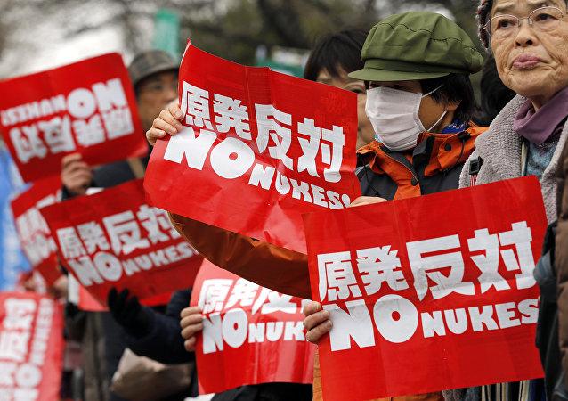 Protesta contra la energía nuclear en Tokio, Japón
