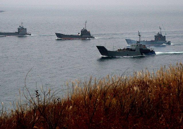 Marina de Guerra de Rusia