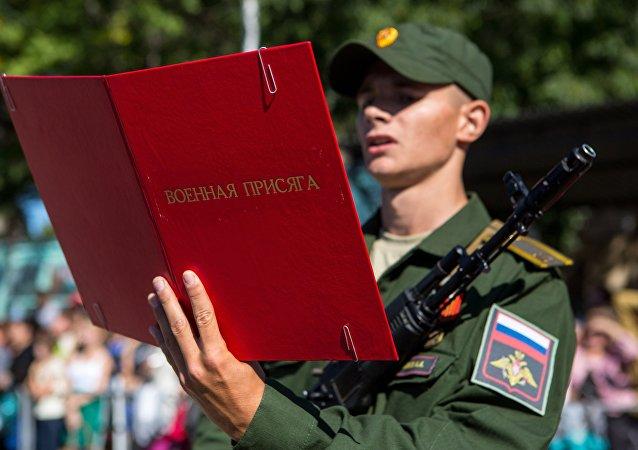 Juramento militar en una base militar rusa (Archivo)