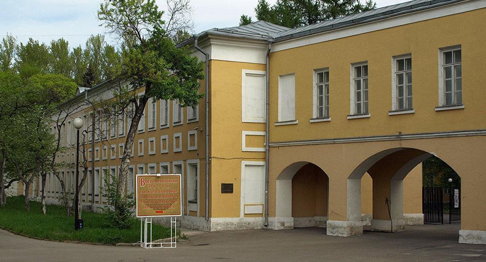 Museo de Artes Aplicadas y Decorativas de Moscú