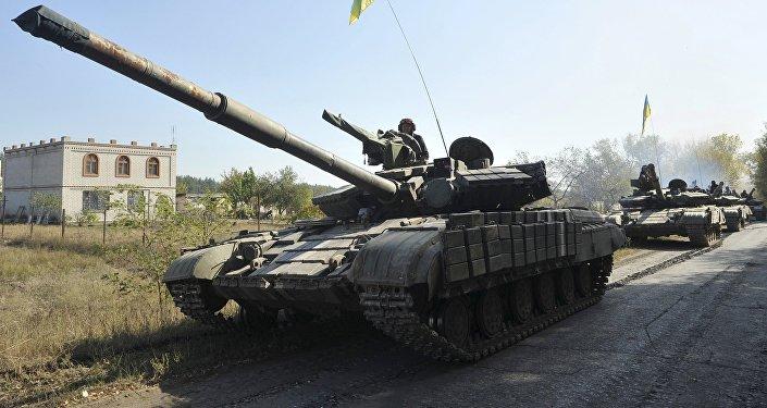 Retirada de tanques por las FFAA de Ucrania
