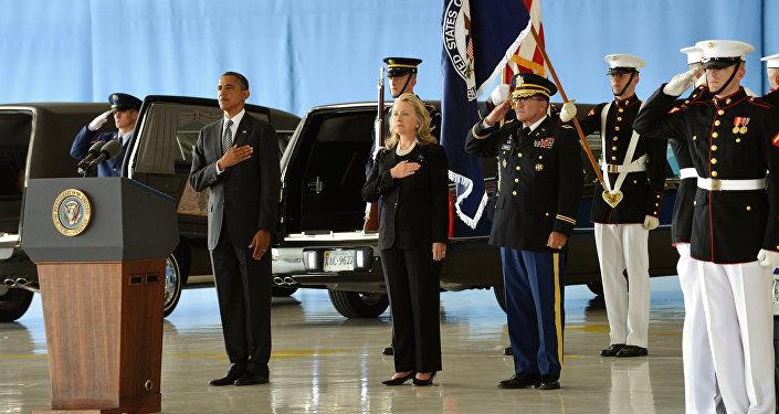 Recibe Clinton primer informe de inteligencia como candidata
