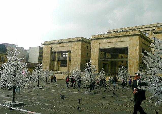 Palacio de Justicia en Bogotá