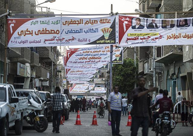 Los comicios parlamentarios en Egipto