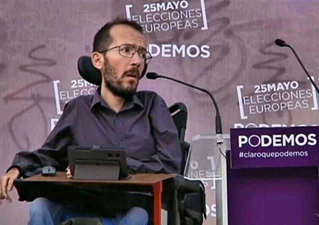 Pablo Echenique, el secretario de Organización de Podemos