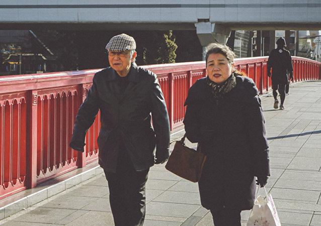 Japoneses mayores