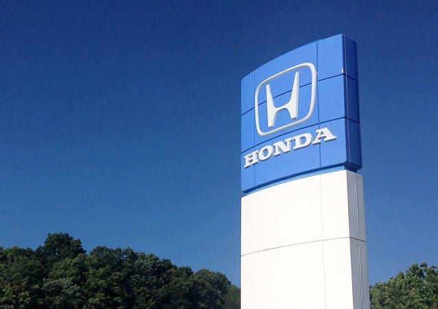 Logotipo de Honda