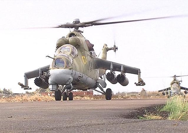 Helicópteros Mi-24 en Latakia