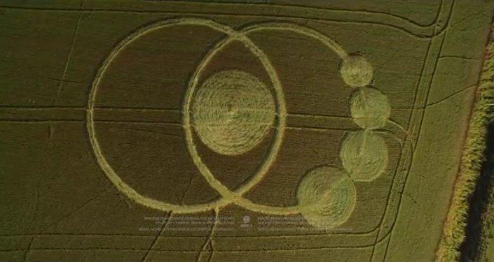 Polémica en Brasil por la extraña aparición de círculos extraterrestres en las cosechas