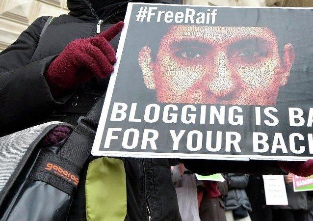 Manifestación a favor del bloguero saudí Raif Badawi