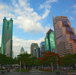 Distrito financiero en Shénzhen, China
