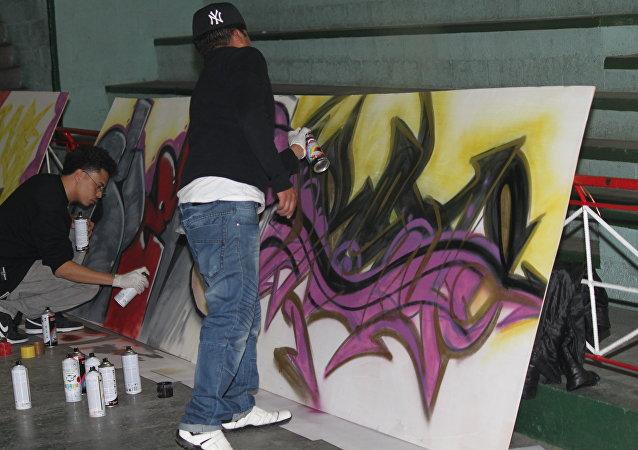 Concurso de grafiti en Bolivia