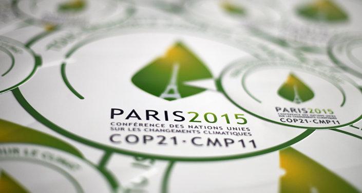 Logo de la cumbre de la ONU sobre el Clima 2015 en París, Francia