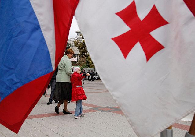 Banderas de Rusia y Georgia
