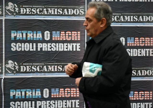 Propaganda del candidato a la presidencia argentina Daniel Scioli en Buenos Aires