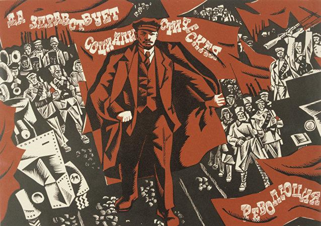 Reproducción del cartel ¡Qué viva la Revolución Socialista! de artista V. Kalenekina