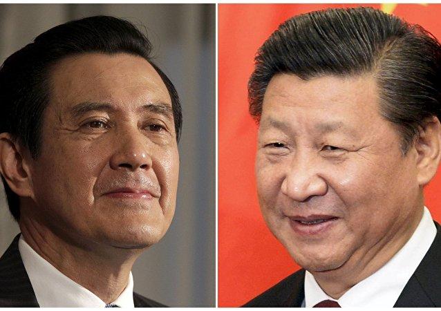 Presidente de Taiwán, Ma Ying-jeou, y presidente de China, Xi Jinping