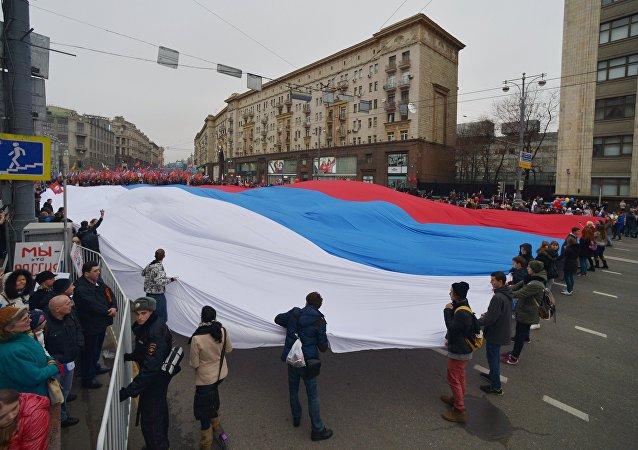 Celebración del Día de la Unidad Popular