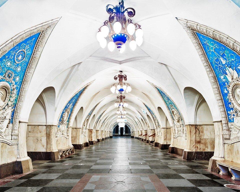 La estación Tagánskaya