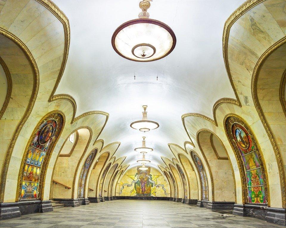 La estación Novoslobódskaya