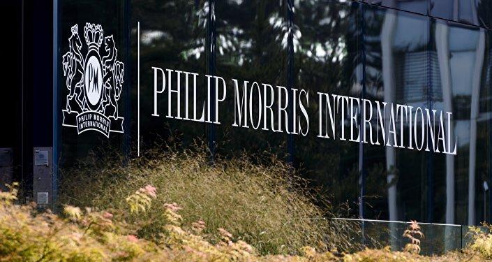 Sede de Philip Morris International