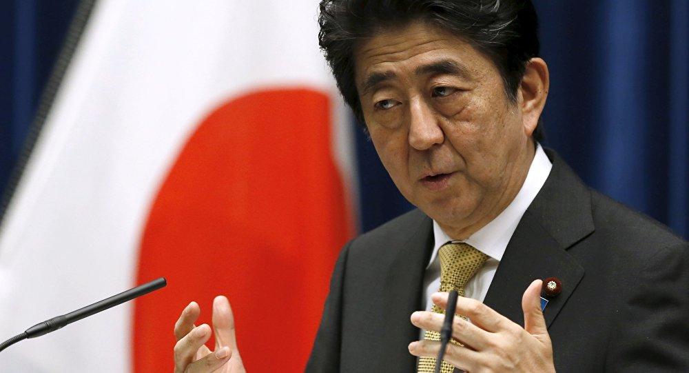 Premier japonés disuelve cámara baja del parlamento para elecciones generales — URGENTE