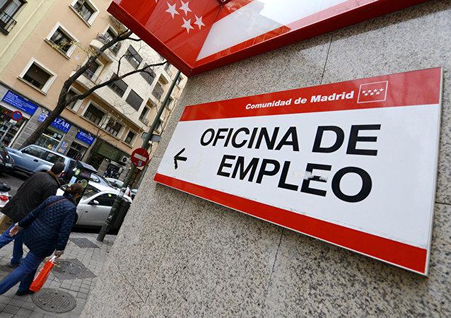 Oficina de empleo en Madrid (imagen referencial)
