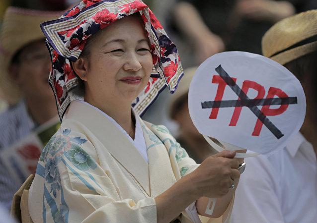 Manifestación contra el TTP en Tokio