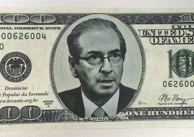 Rescate de Eduardo Cunha en un billete de 100 dólares