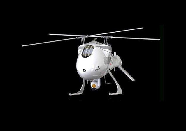 Helicóptero FT-200FH