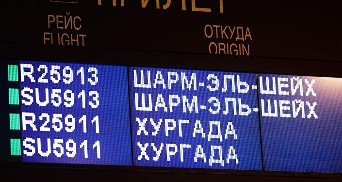 Tablero con la información sobre las llegadas desde Egipto en el aeropuerto Sheremétievo