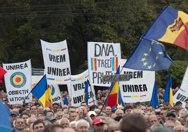 Manifestación a favor de dimisión del presidente moldavo Nicolae Timofti en Chisináu