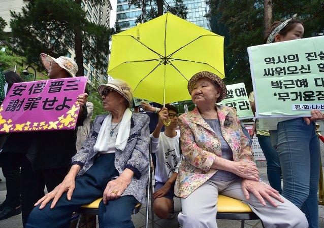 'Mujeres de confort' surcoreanas