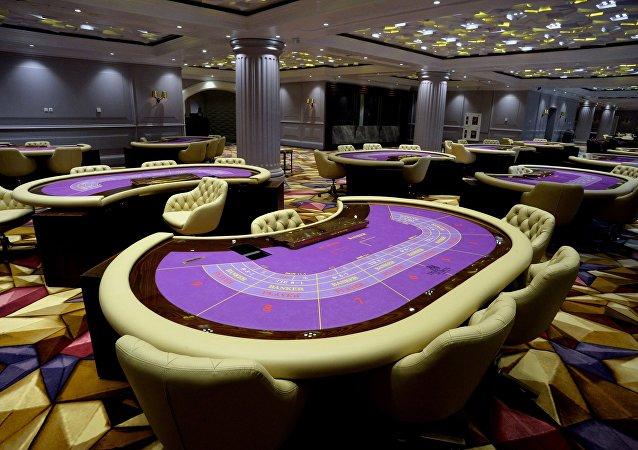 Casino Tigre de Cristal