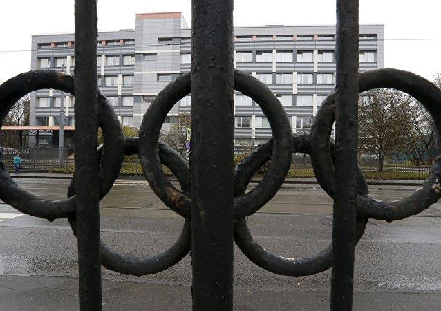 Símbolo de los JJOO en Moscú