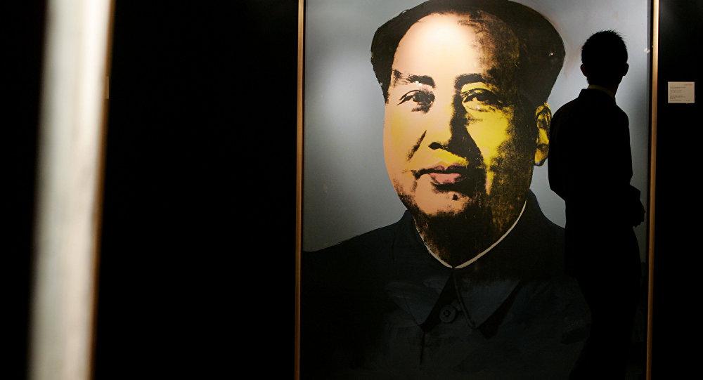 Un retrato de Mao Zedong realizado por Andy Warhol (Archivo)