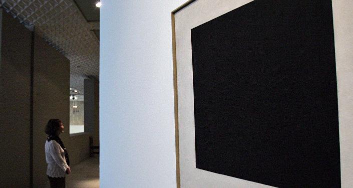 Cuadrado Negro (archivo)