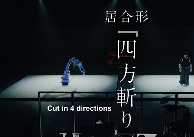 Robot espadachín japonés