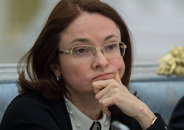 Elvira Nabiúlina, jefa del Banco Central de Rusia
