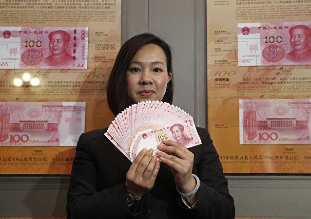 Nuevos billetes de 100 yuanes
