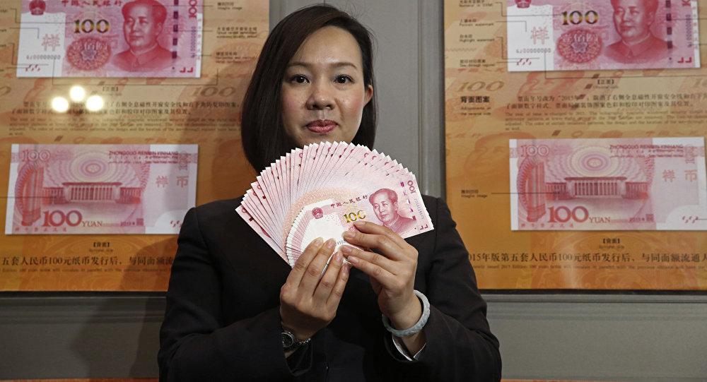 Billetes de 100 yuanes