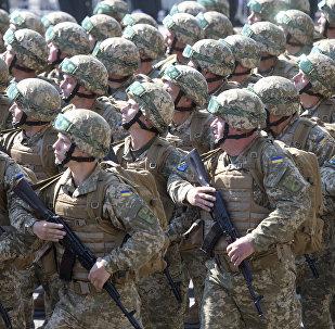 Ejército de Ucrania
