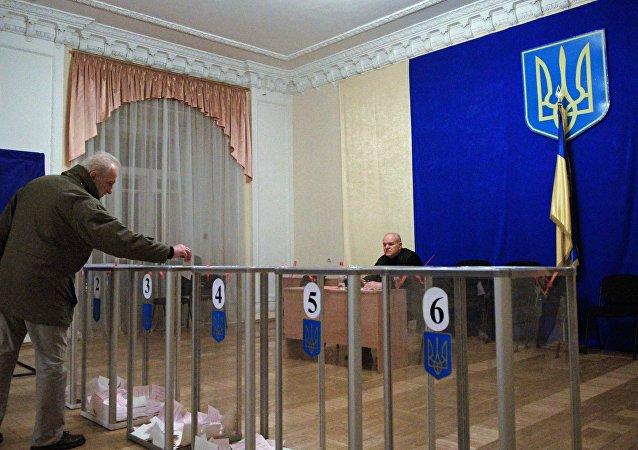 Elecciones en Kiev