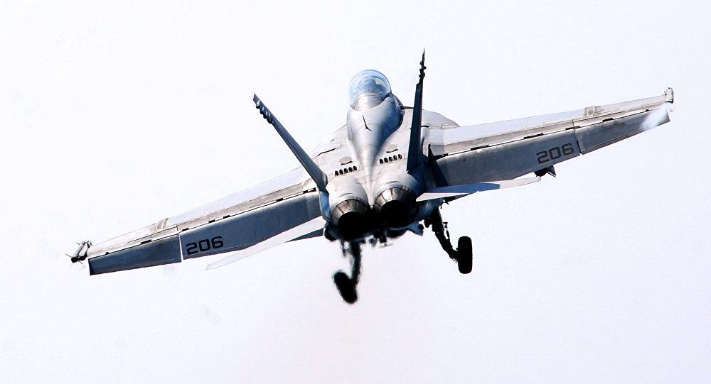 Fuerzas aéreas estadounidenses en la operación contra Daesh