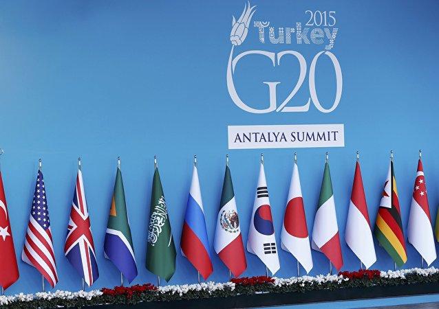 Logo de la Cumbre del G20 en Antalia