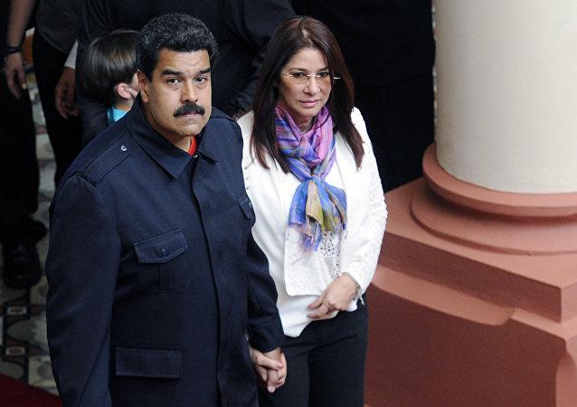 Presidente de Venezuela, Nicolás Maduro, con su mujer, Cilia Flores